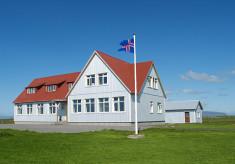image of hostel Gaulverjaskóli