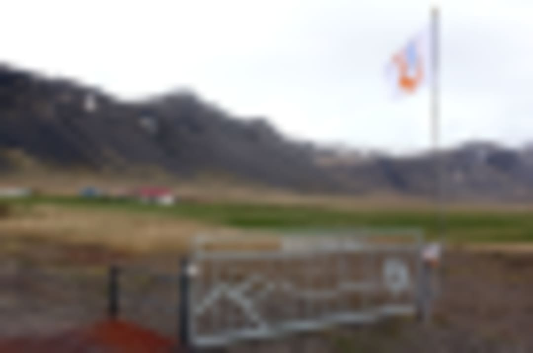 Bodvarsholt - Bodvarsholti - Iceland - Auberge de jeunesse