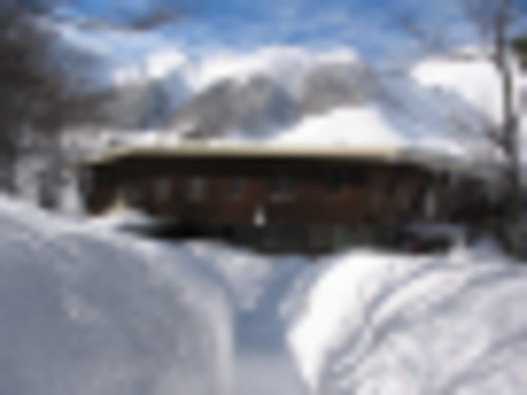 Auberge de jeunesse Hi Le Mont-Dore - Le Mont-Dore - France