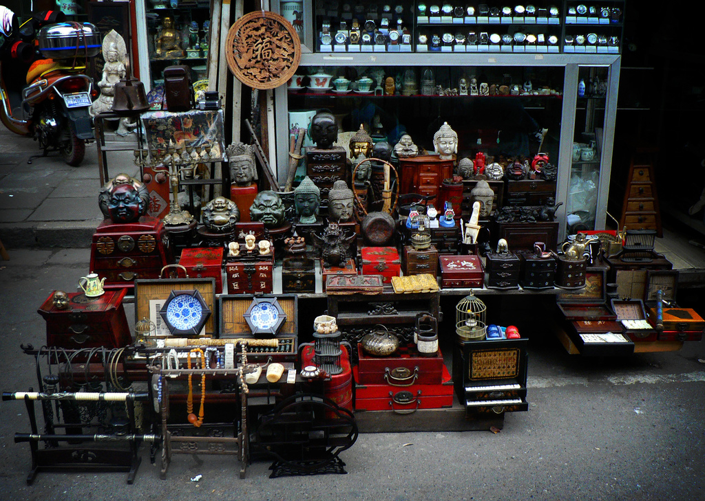 Antiques Dongtai Road