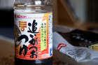 Mizkan oigatsuo tsuyu bonito soup base