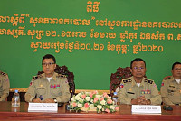 Svay Rieng Provincial Police Commence...