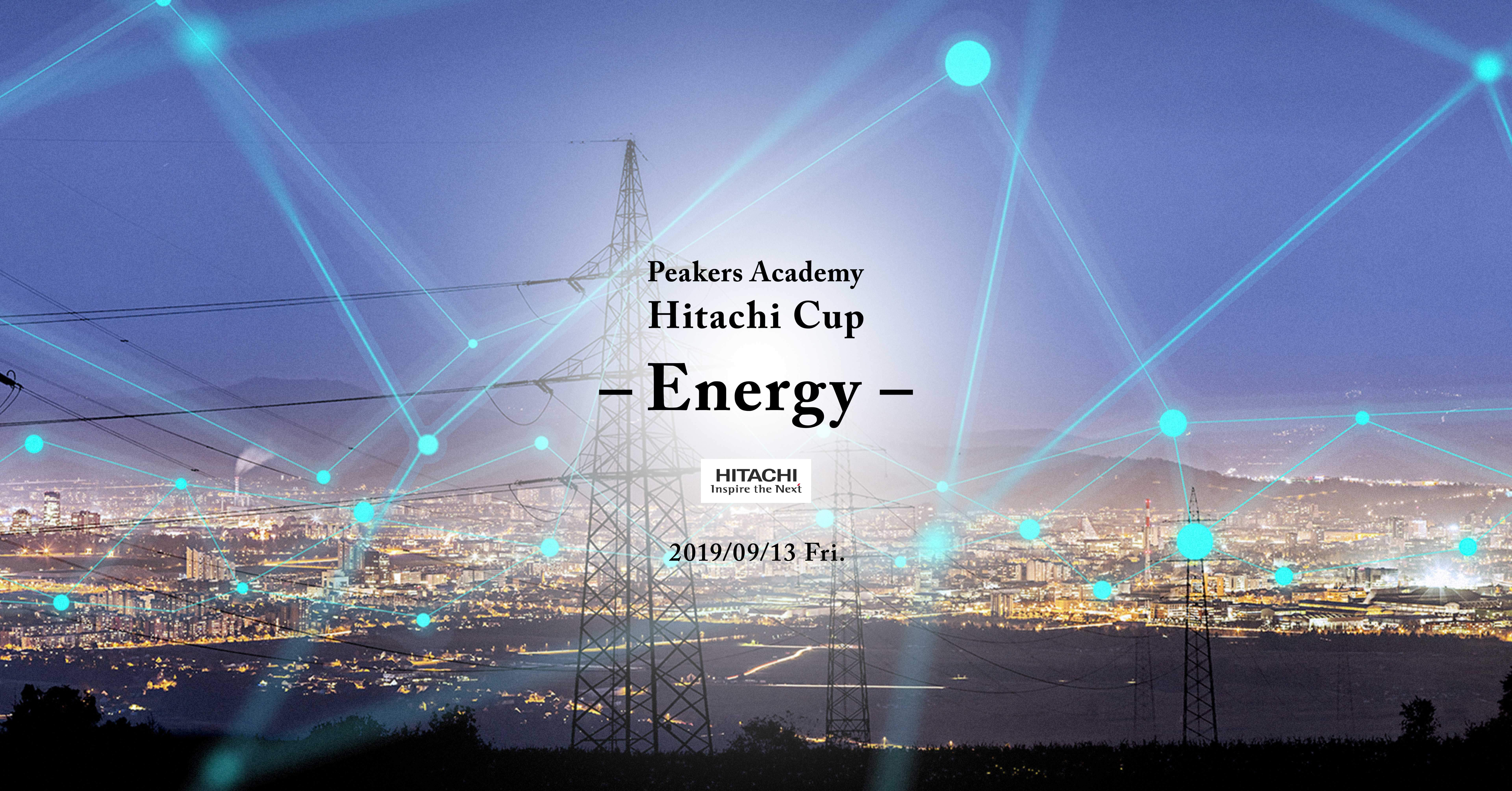 Peakers Hitachi Cup - 電力消費量予測ハッカソン