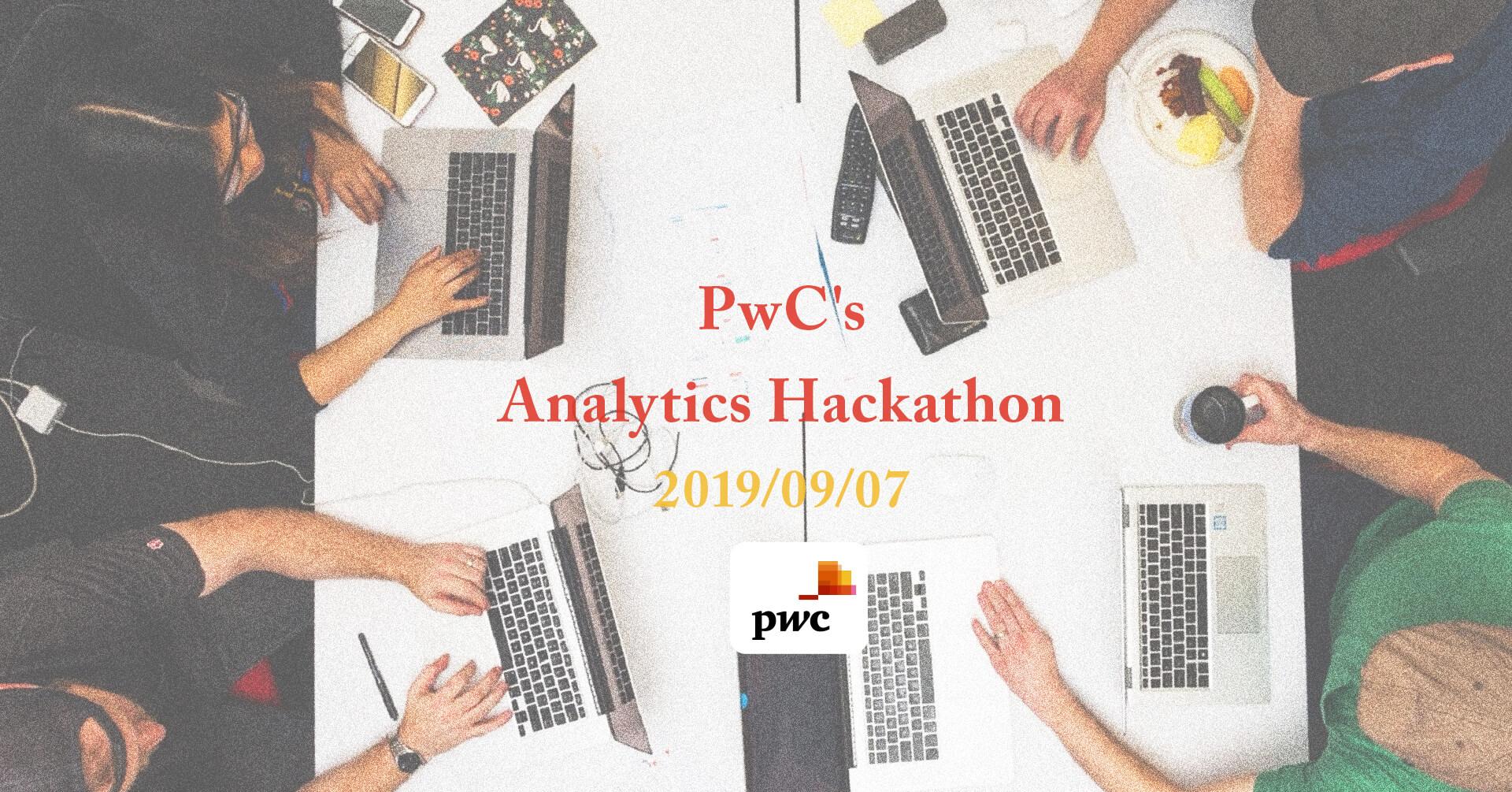 PwC's Analytics Hackathon