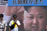 North Korea warns Washington to talk...