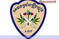 Police crackdown on cases of...