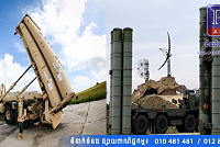US asks New Delhi to buy THAAD and...