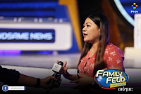 PN brings home the US Family Feud TV...
