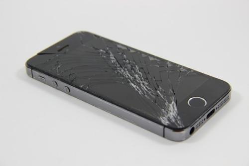 Apple Display Reparatur