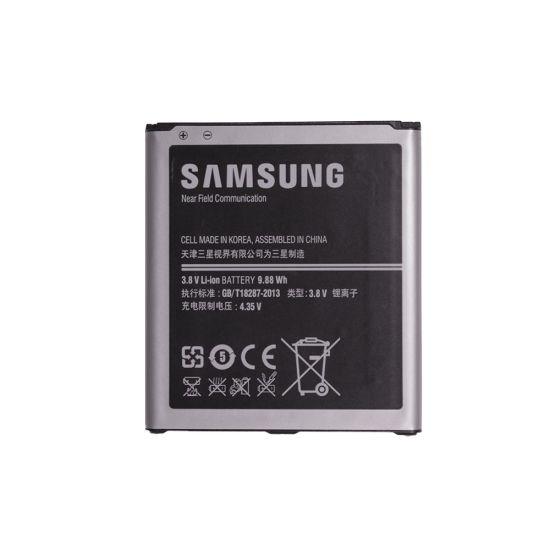 Samsung Galaxy S4 Akku Reparaturanleitung: Werkzeug
