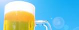 ビール・ビール系