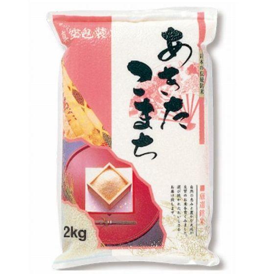 秋田あきたこまち(無洗米) 2Kg