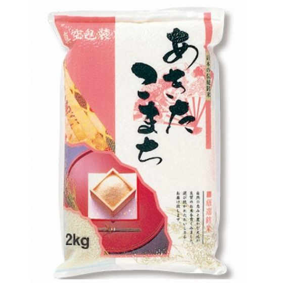 秋田あきたこまち(玄米) 2Kg