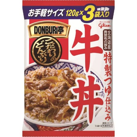 グリコ DONBURI亭牛丼 120gx3