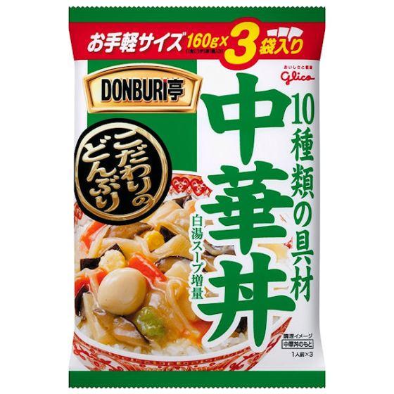 グリコ DONBURI亭中華丼3P 480g