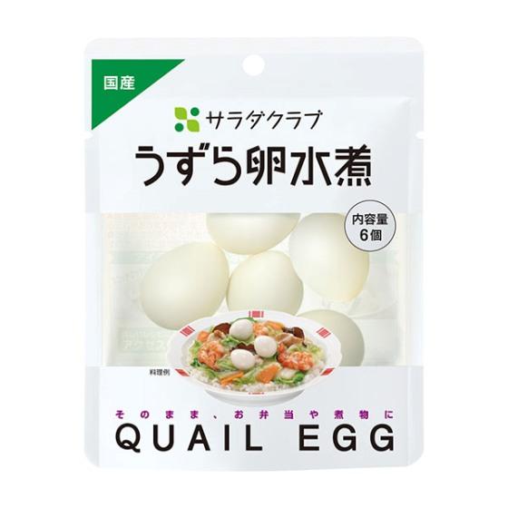 キユーピー サラダクラブ うずら卵水煮 6個入