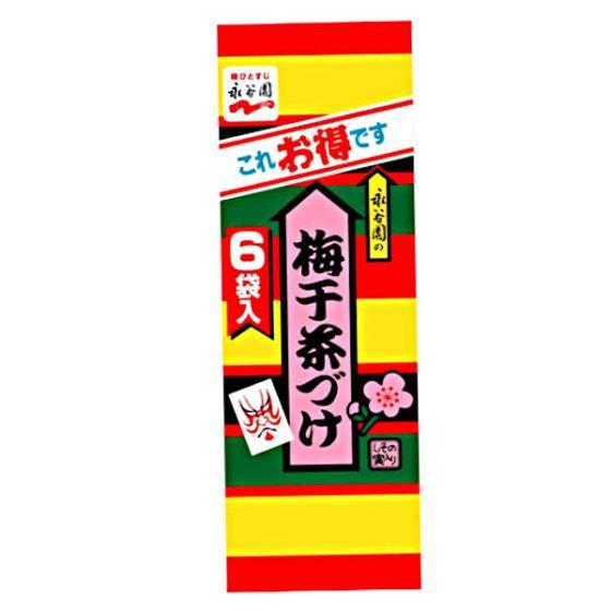 永谷園 梅干茶づけ 33g