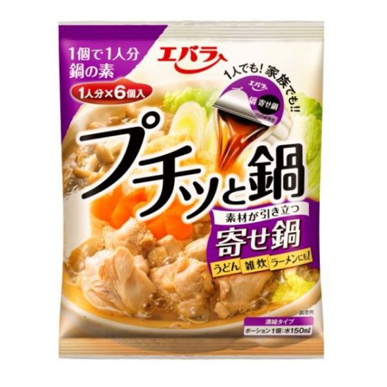 エバラ食品 プチッと鍋 寄せ鍋 23g×6