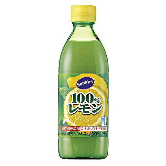 ミツカン サンキストレモン 500ml