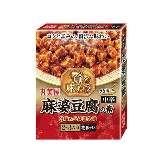 贅を味わう麻婆豆腐中辛 180g