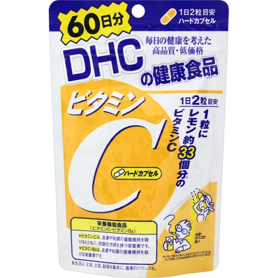DHC 60日 ビタミンC(ハードカプセル)120粒