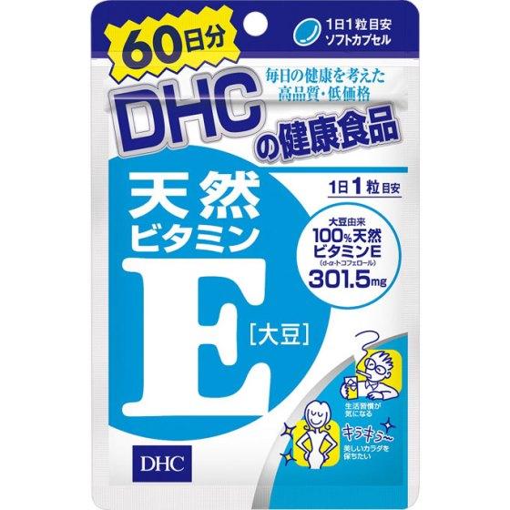 DHC 天然ビタミンE【大豆】60日分
