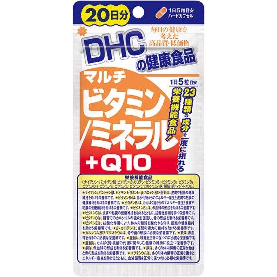 DHC 20日 マルチビタミン/ミネラル+Q10 100粒