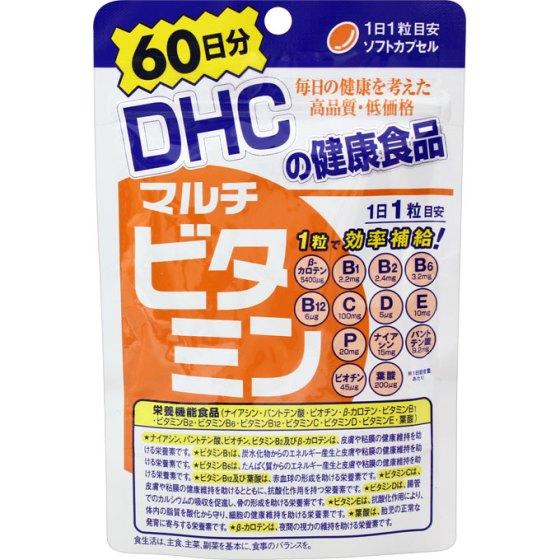 DHC 60日 マルチビタミン 60粒