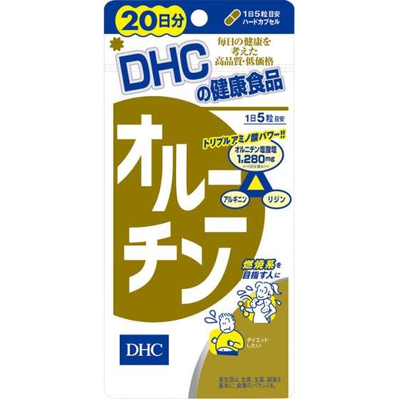 DHC 20日 オルニチン 100粒