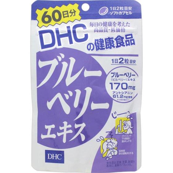 DHC ブルーベリー エキス 60日分 37.2g