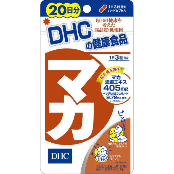 DHC マカ 20日分 7.4g