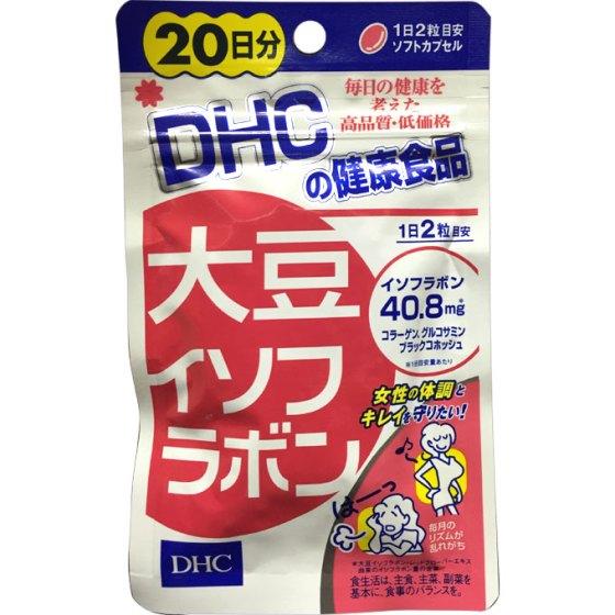 DHC 20日 大豆イソフラボン 40粒