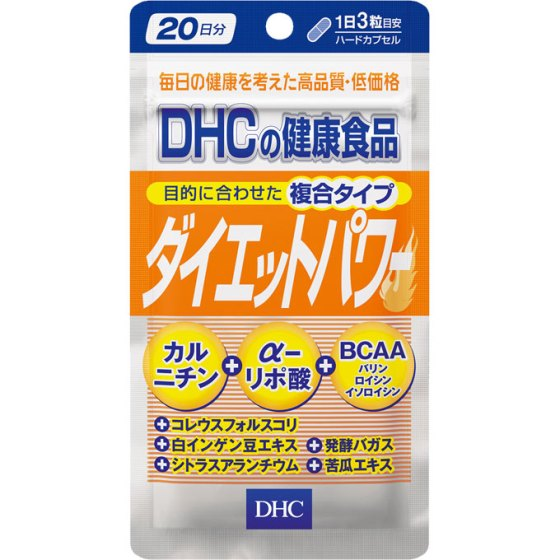 DHC ダイエットパワー 60粒