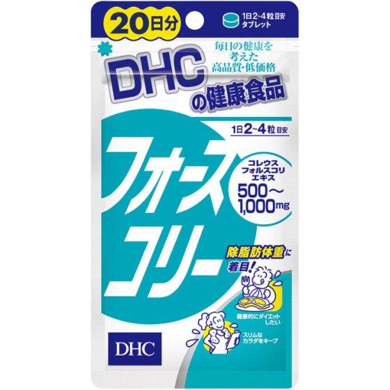 DHC フォースコリー 80粒