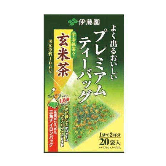 伊藤園 ティーバッグ抹茶入り玄米茶 2.3g×20袋入