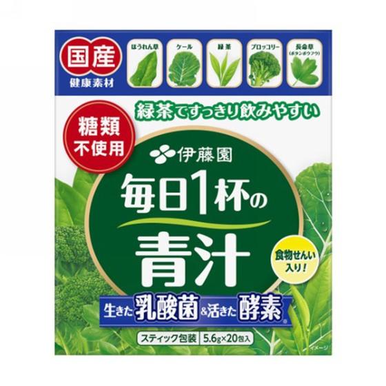 伊藤園 毎日1杯の青汁 糖類不使用タイプ 5.5g×20包入