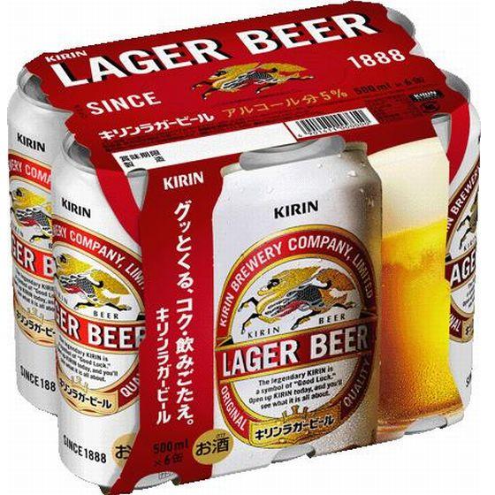 キリン ラガー 500x6缶