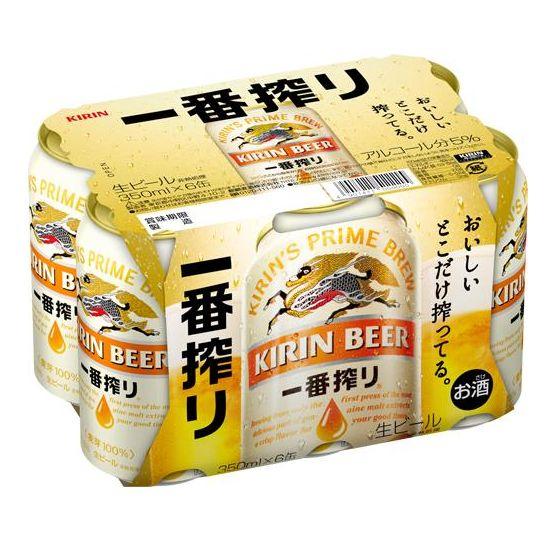 キリン 一番搾り 350x6缶