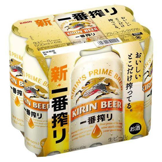 キリン 一番搾り 500x6缶