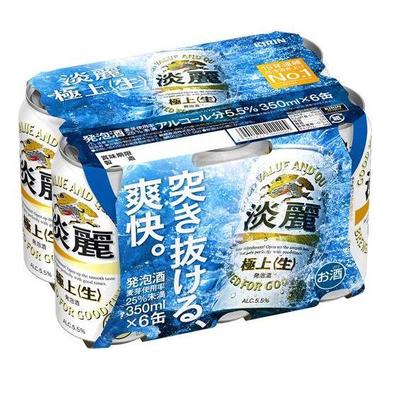 キリン 淡麗 極上<生> 350x6缶