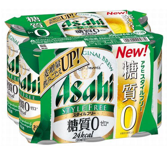 アサヒ スタイルフリー 350x6缶