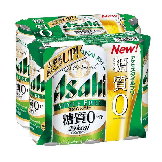 アサヒ スタイルフリー 500x6缶