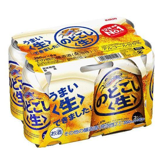 キリン のどごし<生> 350x6缶
