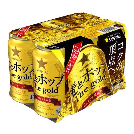サントリー 麦とホップ ザ・ゴールド  350x6缶