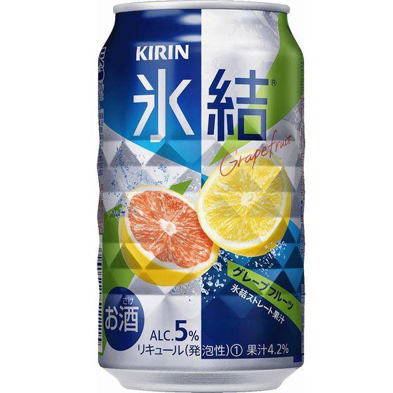 キリン 氷結 グレープフルーツ 350缶