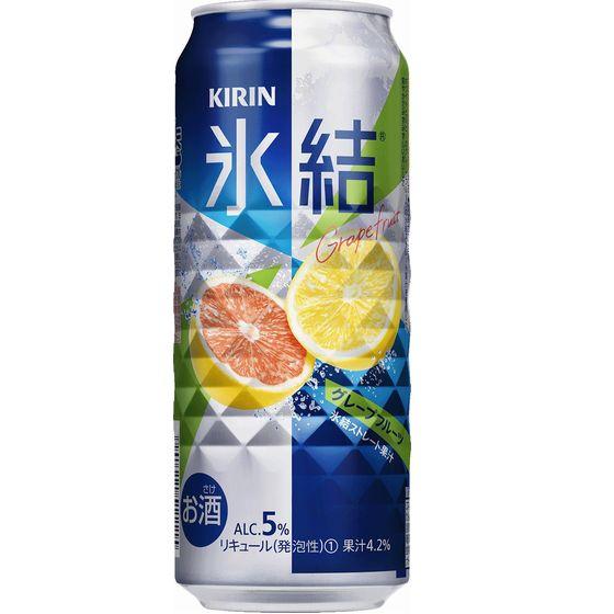 キリン 氷結 グレープフルーツ 500缶