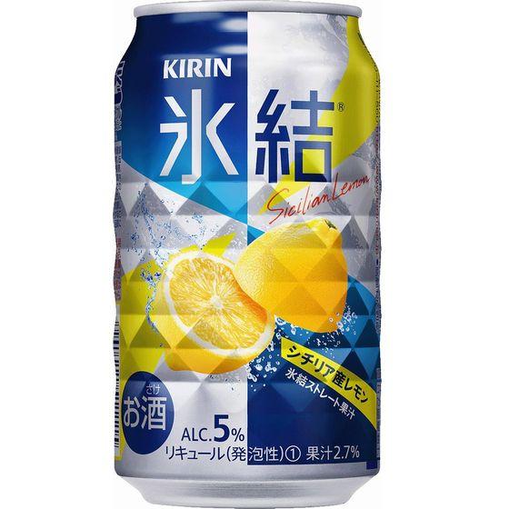 キリン 氷結 レモン 350缶