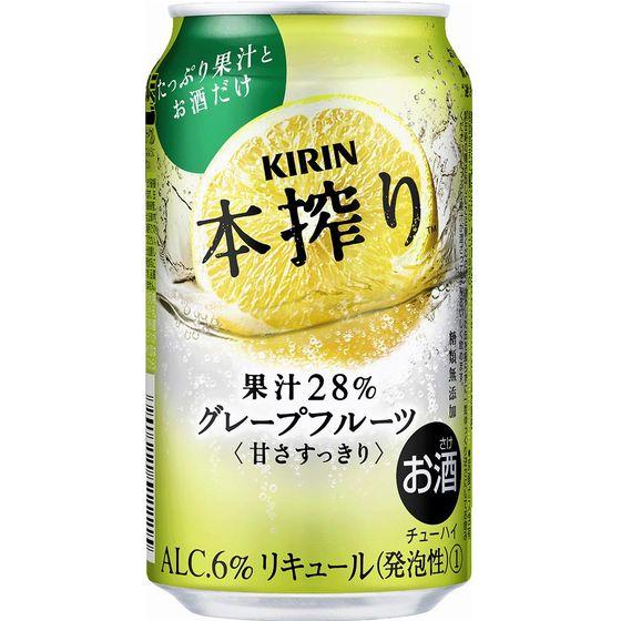 キリン 本搾りチューハイ グレープフルーツ 350缶