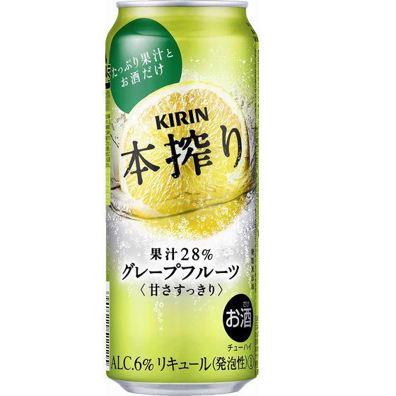 キリン 本搾りチューハイ グレープフルーツ 500缶