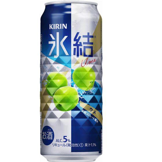 キリン 氷結 ウメ 500缶